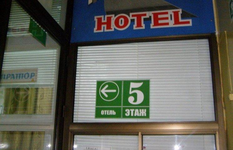 У Дніпропетровську військові патрулі будуть рекламувати готель для бійців АТО (ФОТО)