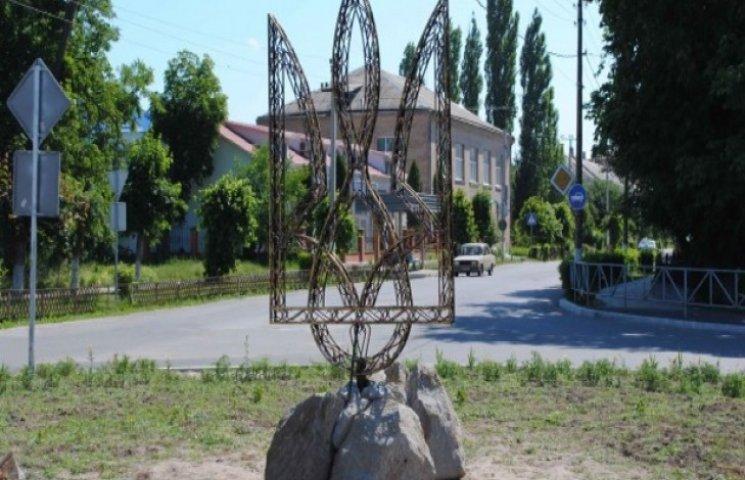 Кований герб став символом волі міста Ізяслава