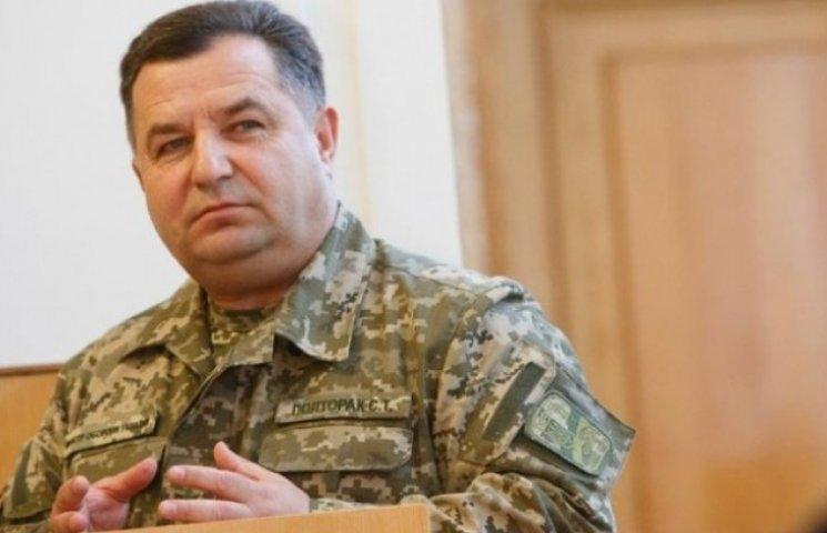 """""""Полторак на мене запрограмований"""" - звільнений військовий чиновник"""