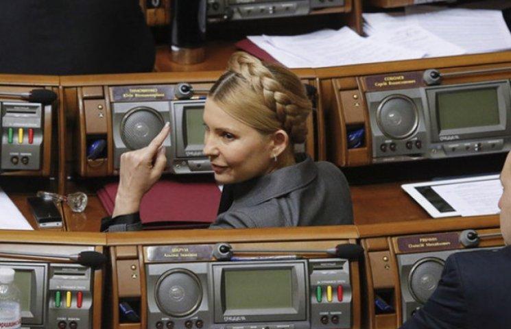 Пропало всьо: Як Тимошенко згайнувала квоту в уряді