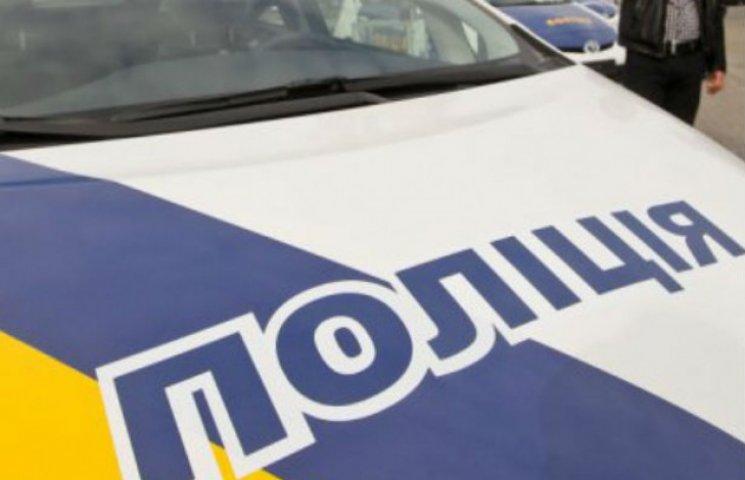 Рада створила національну поліцію