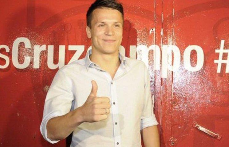 """""""Севілья"""" офіційно заявила про контракт із Коноплянкою за відсутності форс-мажору"""