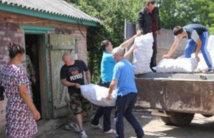 Родини загиблих бійців в АТО з Іллінеччини отримали допомогу