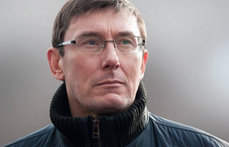 "Луценко іде з посади голови фракції ""Блоку Порошека"""