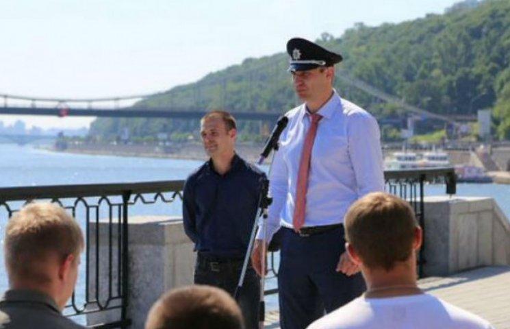 Як Кличко став поліцейським (ФОТО)