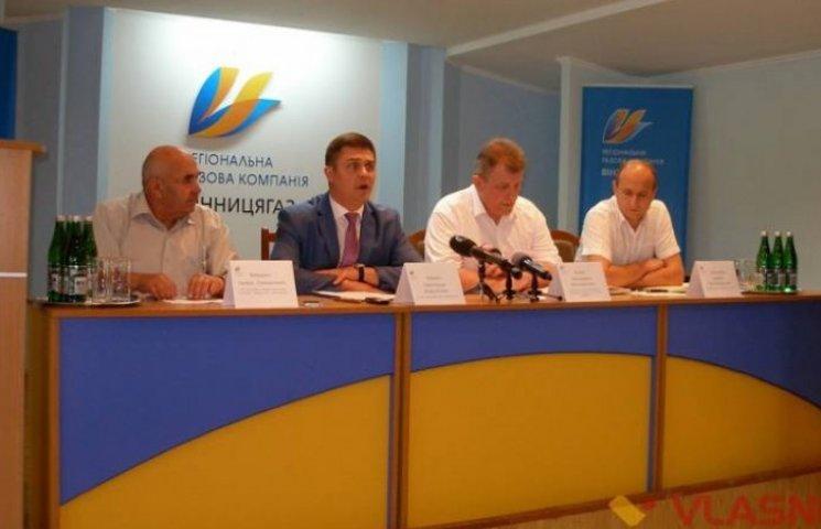 Вінничан, що не переукладуть договори з постачальником газу, відключатимуть вже восени