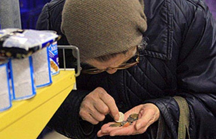У Запоріжжі пенсіонери виживають на 1692 гривні в місяць