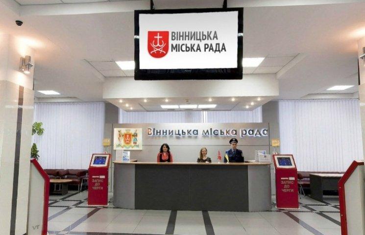 Мешканців Вінниці безкоштовно консультуватимуть студенти-юристи