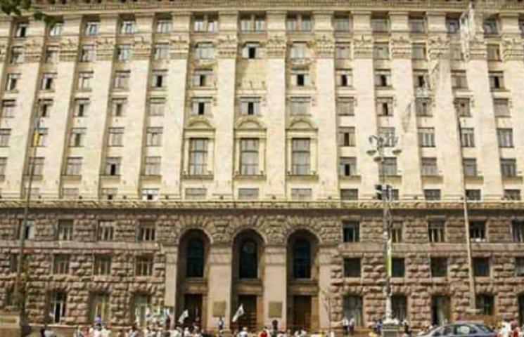Як виглядає внутрішній двір мерії Києва (ФОТО)