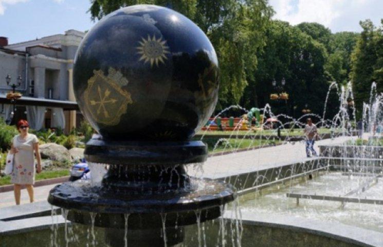 У Хмельницькому знову крутиться гранітна куля