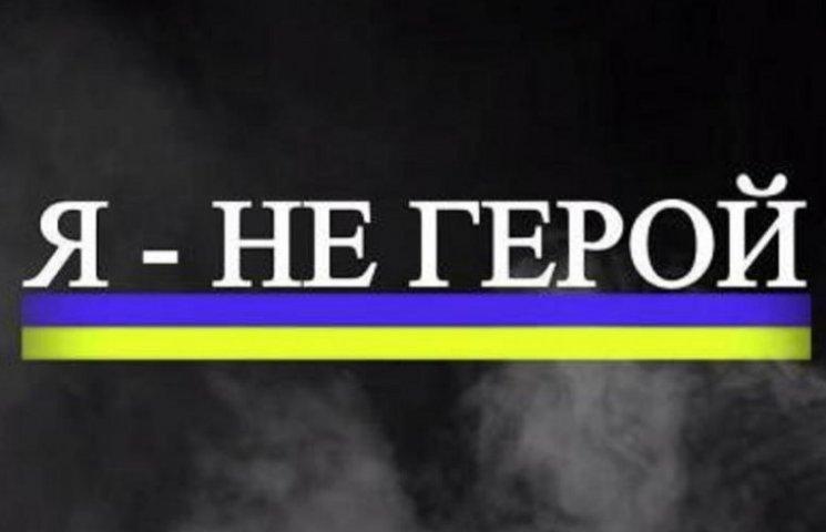 Вінницькі журналісти зняли фільм про бійців 95-ї аеромобільної бригади