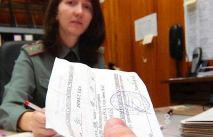 """В Запорізькій області військкомат на машині """"Міськгазу"""" роздає повістки"""