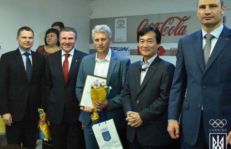 "Голову ""Колосу"" Олександра Мендуся нагороджували Бубка і Кличко"