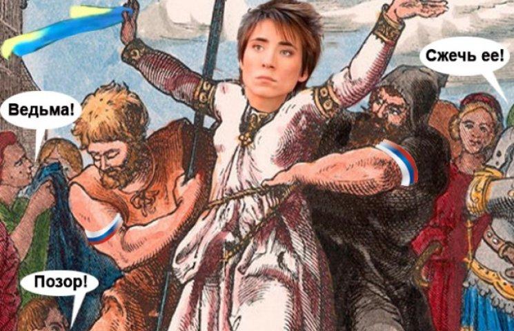Земфіра та український прапор - російськ…