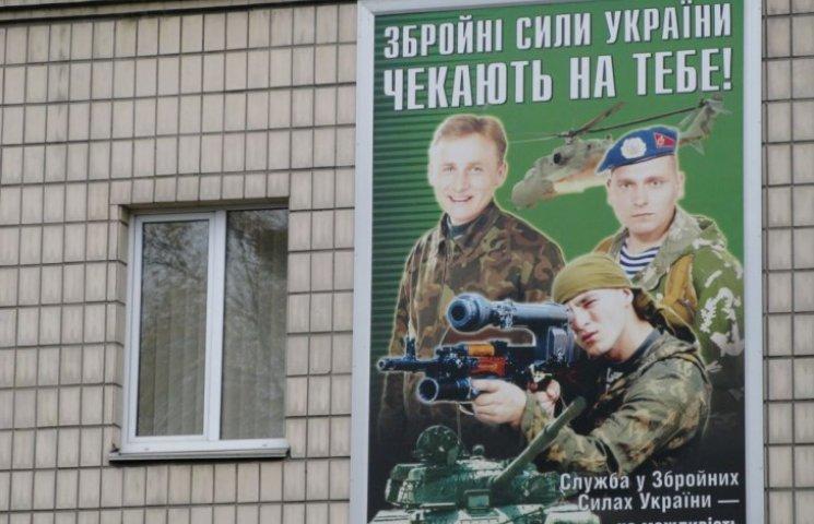 """Голову Тиврівської РДА звинувачують в тому, що він роздавав """"порожні"""" повістки"""