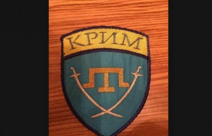 До дніпропетровських військових пропонують приєднатися кримським мусульманам (ФОТО)