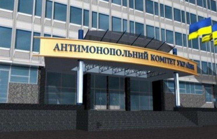 """Антимонопольний комітет покарав """"Хмельницькбуд"""" штрафом у понад 50 тисяч гривень"""