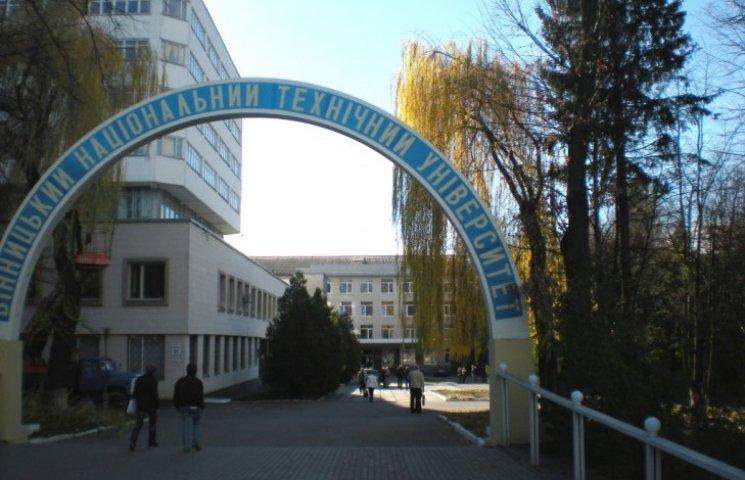 """Який вінницький університет є """"найпрозорішим"""""""