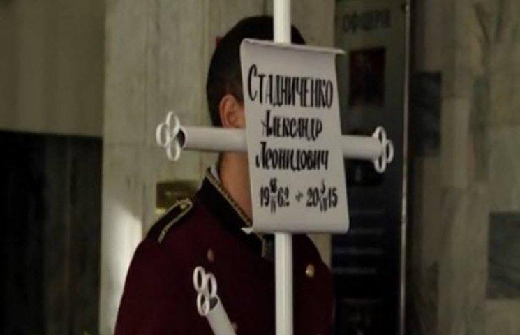 В Одесі простилися з бійцем АТО