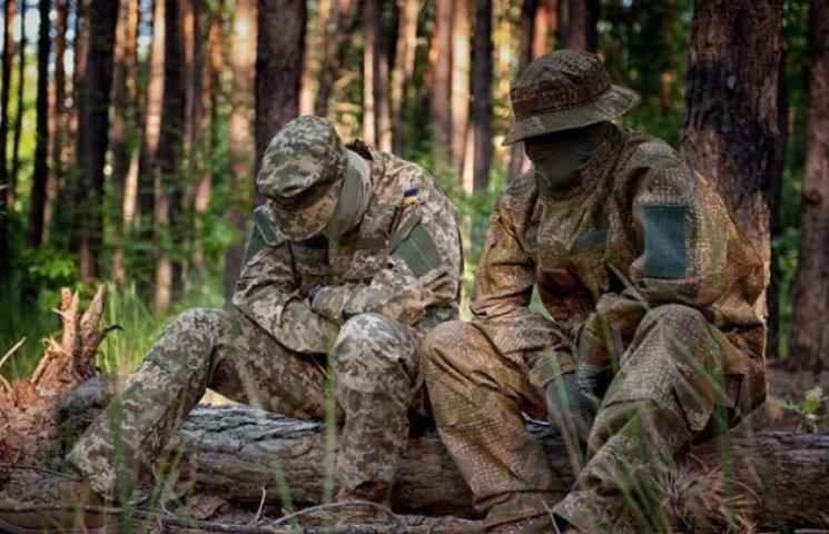 Зброя Укропів: Одяг-невидимка для ЗСУ