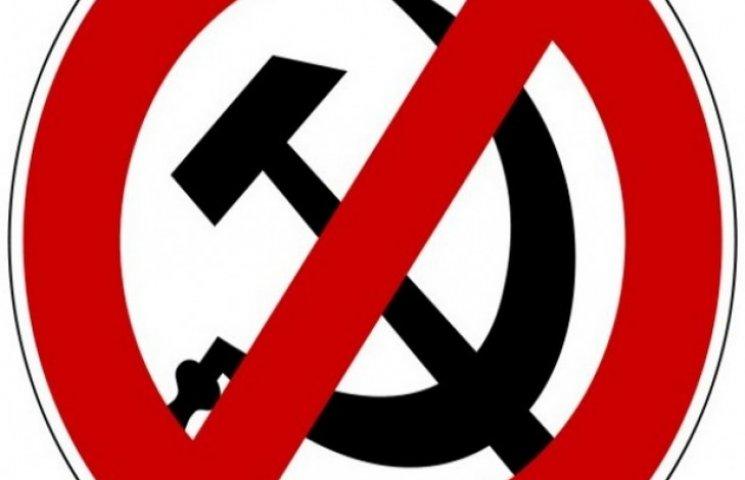 На Хмельниччині радянських назв позбудуться 13 сіл та одне селище