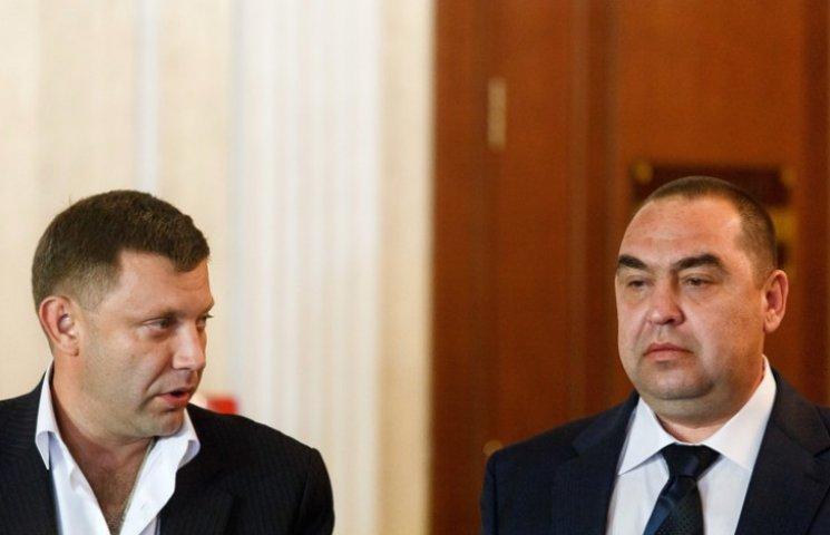 Плотницький і Захарченко погрожують Укра…