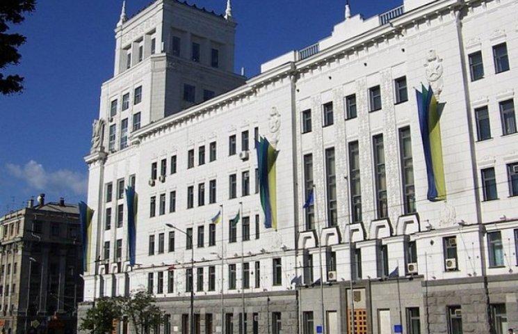 У п'ятницю депутати Кернеса втретє спробують визнати Росію агресором