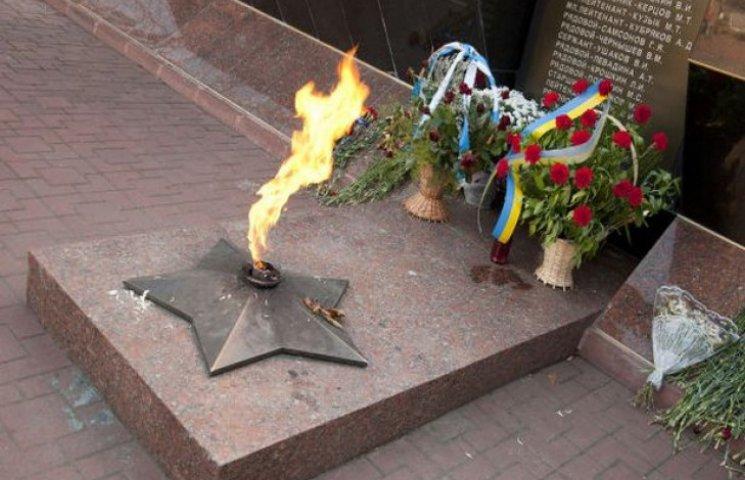 Хмельницькі депутати хотять зекономити 270 тисяч гривень на Вічному вогні