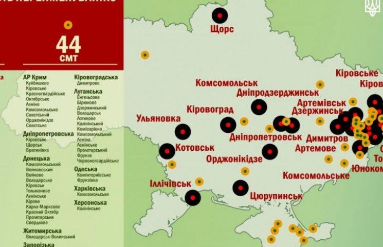 Замість 299 рад у Запорізькій області з