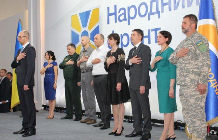 """""""Народний фронт"""" хочуть перейменувати в Блок Яценюка"""