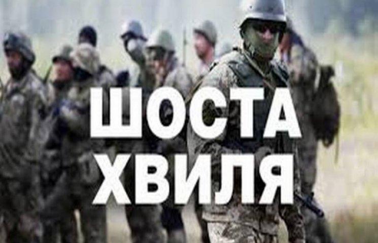 Шоста хвиля мобілізації забрала більше 350 чоловіків з Хмельниччини