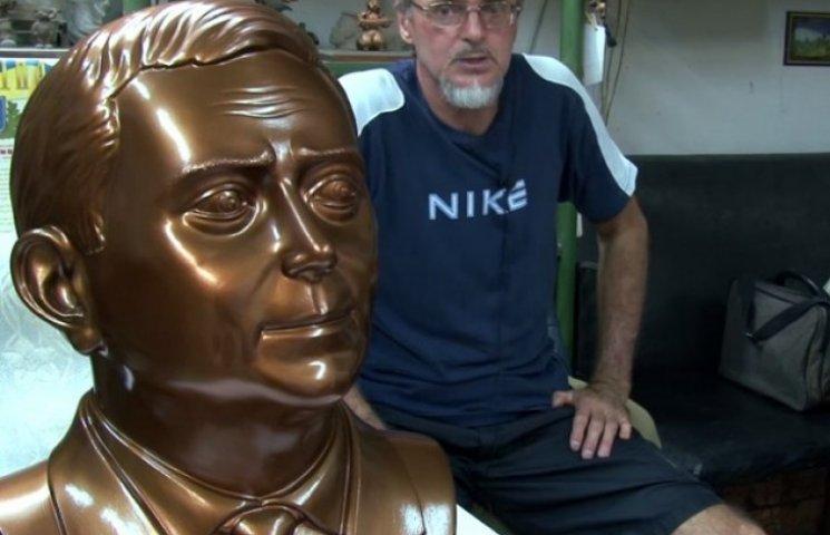 Комсомольський скульптор оцінив пластикового Жеваго в півтора мільйона