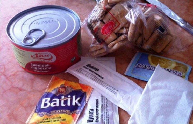 Зброя Укропів: Як зробити суху їжу військових смачною