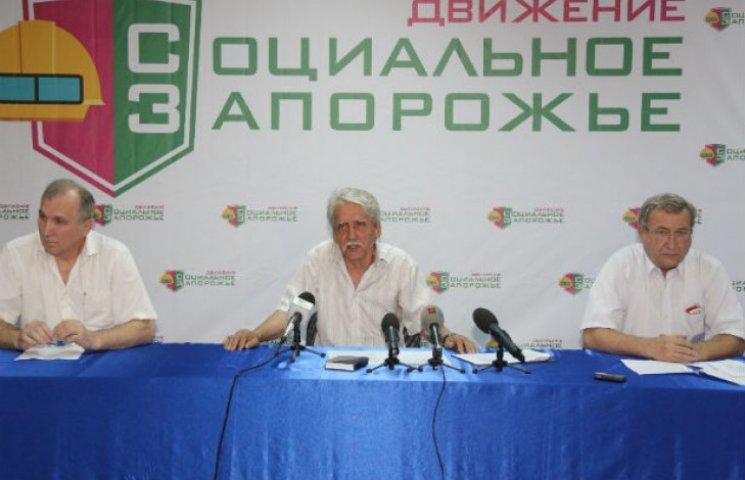 """Сергій Кузьменко: """"У Запоріжжі зіткнулися інтереси Ахметова та Коломойського"""""""