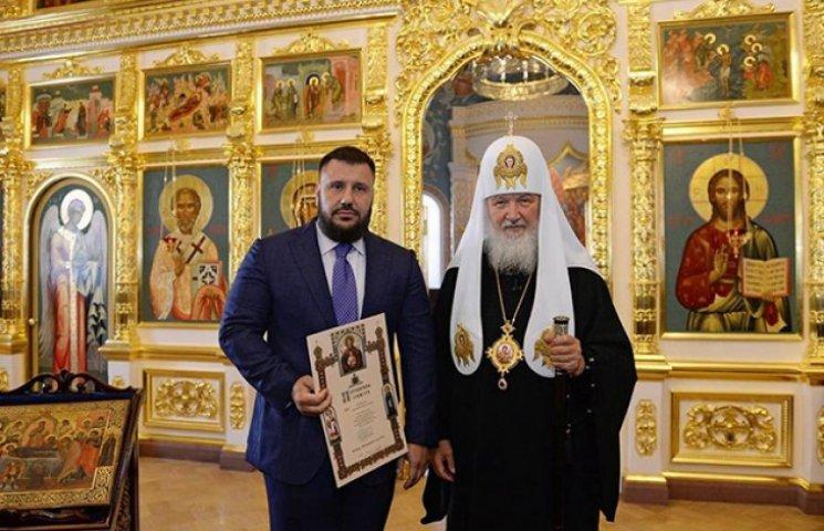 Патріарх Кирил дав грамоту українському міністру-втікачу Клименку