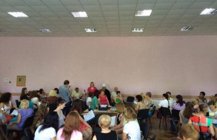 Вчителі із Канади безкоштовно діляться досвідом із своїми колегами з Хмельницького