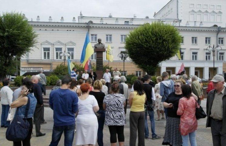 """""""Правий сектор"""" Вінниці оголосив безстроковий мітинг"""
