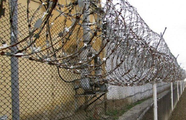 На Дніпропетровщині вперше скасували вирок на довічне ув'язнання