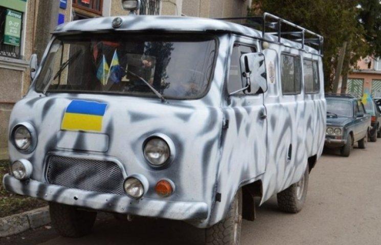 Приватні підприємці Немирова передали бійцям АТО автомобіль