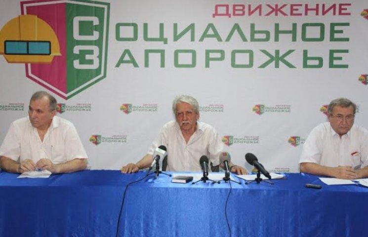 Кузьменко: Група Ахметова має намір поставити в Запоріжжі свого мера та голову облради