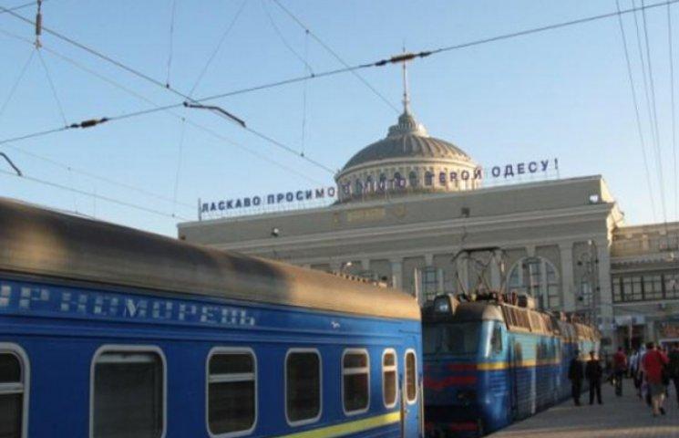 """""""Укрзалізниця"""" зриває куш і призначила ще декілька поїздів до Одеси"""