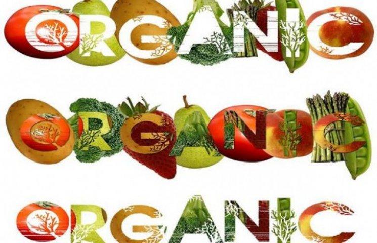 У Хмельницькому пропагують здоровий спосіб життя та органічне харчування