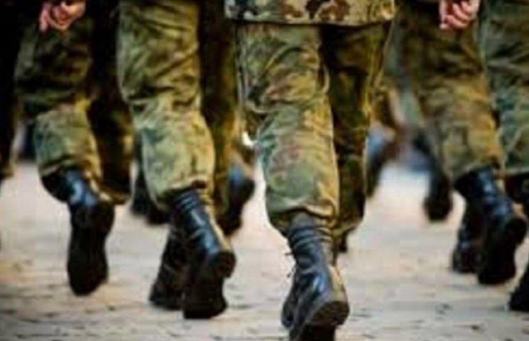 Запорізький військкомат шукає армійців через списки виборців