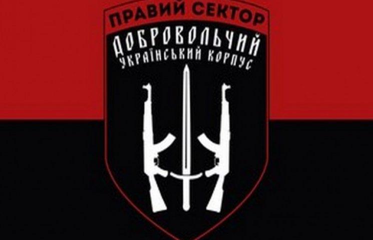 """Хмельницький """"Правий сектор"""" заявив, що не підкорятиметься жодній державній структурі"""