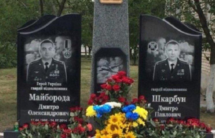 В Гавришівці відкрили меморіал загиблим у АТО вінницьким льотчикам