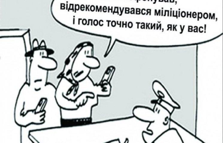 """Шахраї-""""податківці"""" обкрадають вінничан на десятки тисяч гривень"""