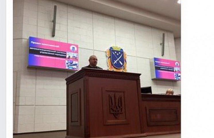 """У Дніпропетровську встановлять 1500 відеокамер у """"згубних місцях"""""""