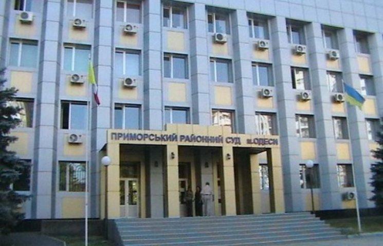 Одеські судді не проти, щоб школярі спостерігали за пияками