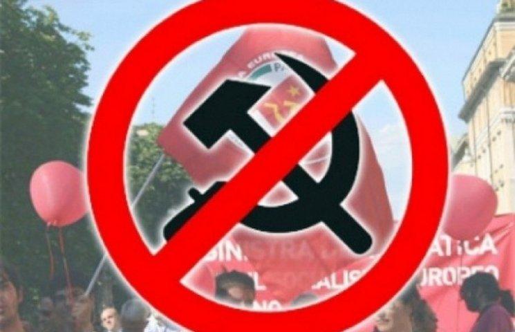 Харків'яни хочуть перейменувати Леніна у Леннона та створити вулицю Різдвяну