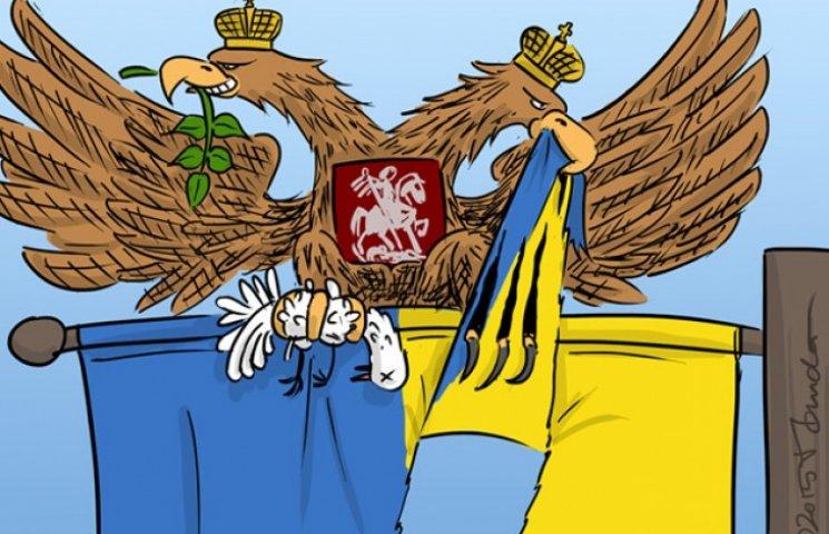 """""""Велич"""" російської і """"убогість"""" українсь…"""